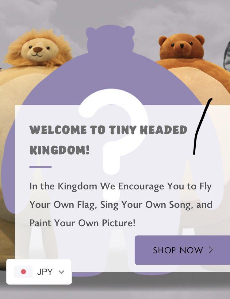??? tinyheadedkingdom.com