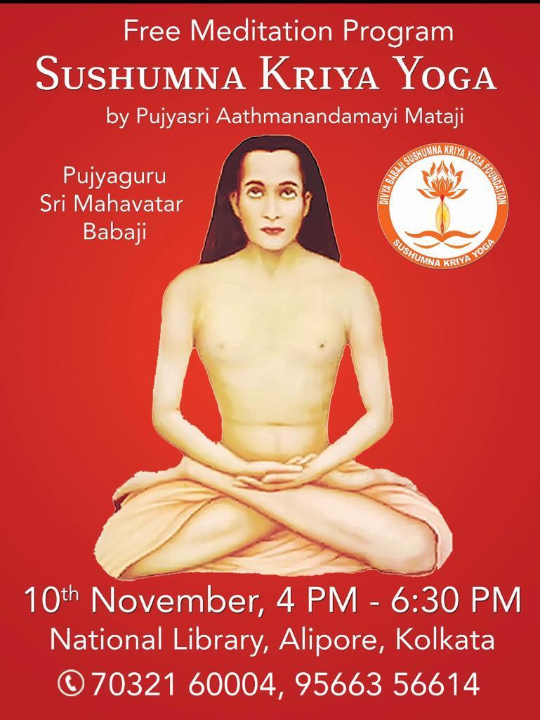 Yoga sushumna meditation kriya Why Should