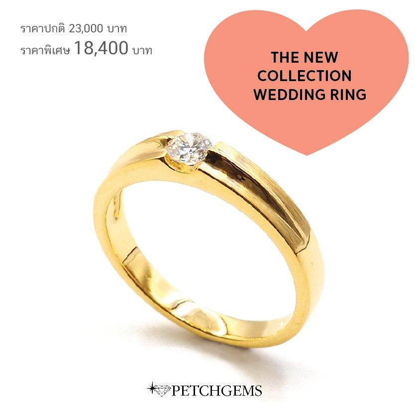 แหวนเพชร เพชร 1 เม็ด สี 95 (I color) vvs1 น้ำหนัก 0.17 กะรัต ราคาปกติ 23,000 บาท ราคาพิเศษ 18,400 บาท  📍เซ็นทรัลพลาซา เชียงใหม่ แอร์พอร์ต ชั้น 2   #เพชรเจมส์ #ร้านเพชรเชียงใหม่ #diamondring #แหวนเพชร #wedding #แหวนเพชรแท้ #แหวนแต่งงาน #แหวนหมั้น