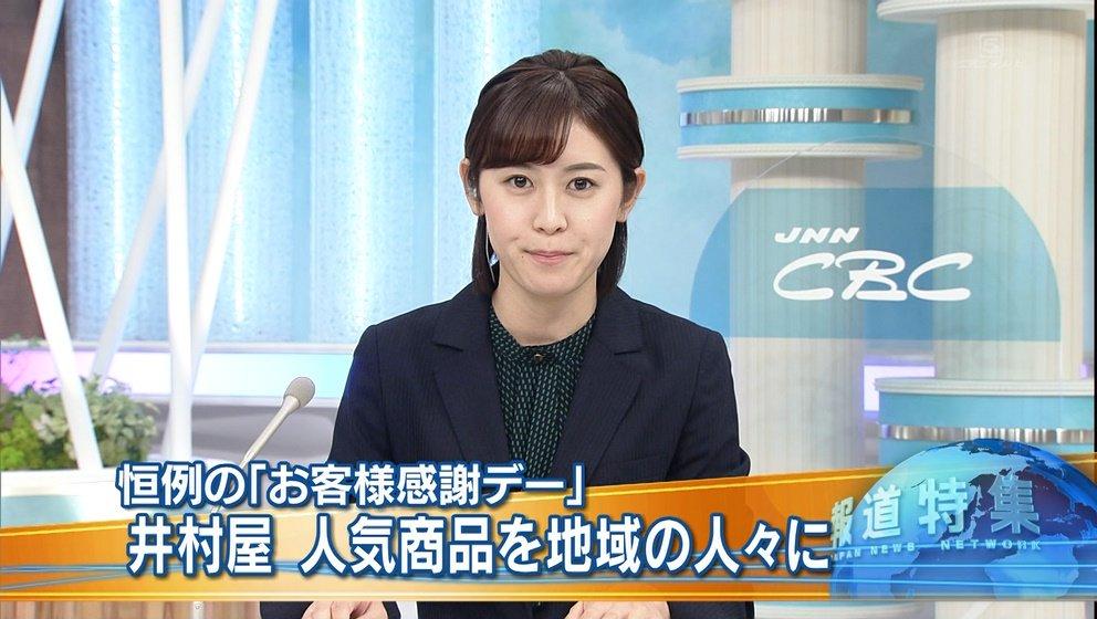 アナウンサー 加藤 cbc 愛