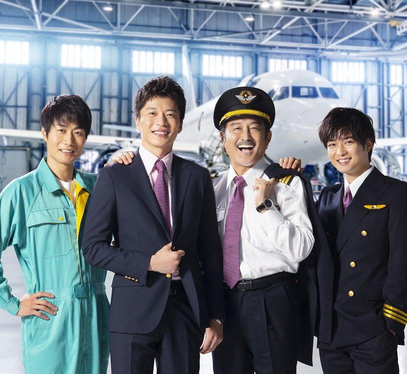 大叔的愛-in the sky-海報 10P