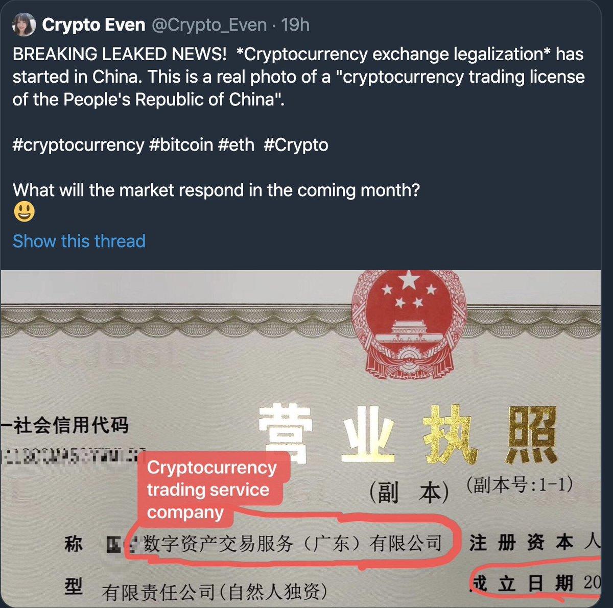 bitcoin trading license