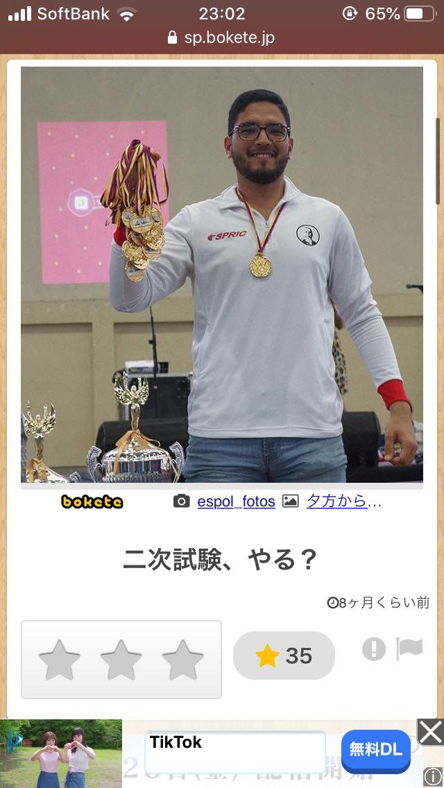 て ハンター ハンター ボケ ゆりやん&和牛が『映画 モンスターハンター』イベントでボケ合戦!