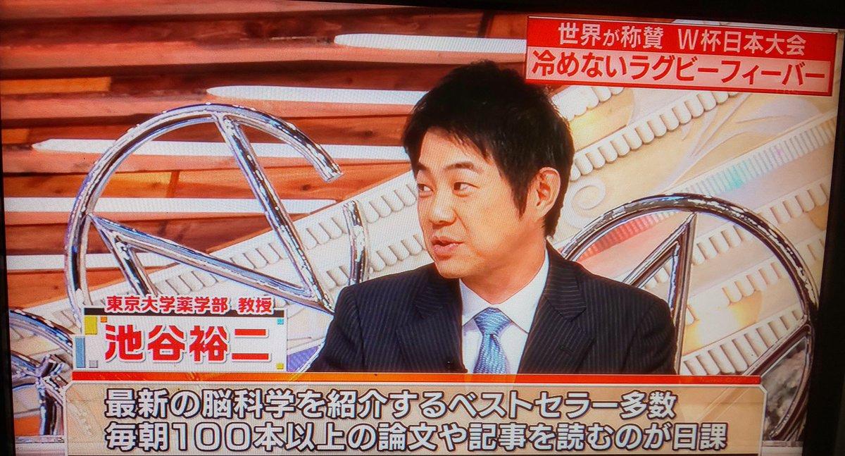 """日経BP プロモーション戦略部 ぽにょ(東城) on Twitter: """"本日、TBS ..."""