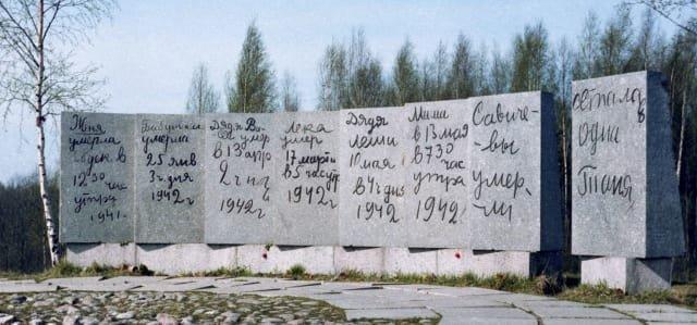 картинка мемориал дневник тани савичевой словам людей