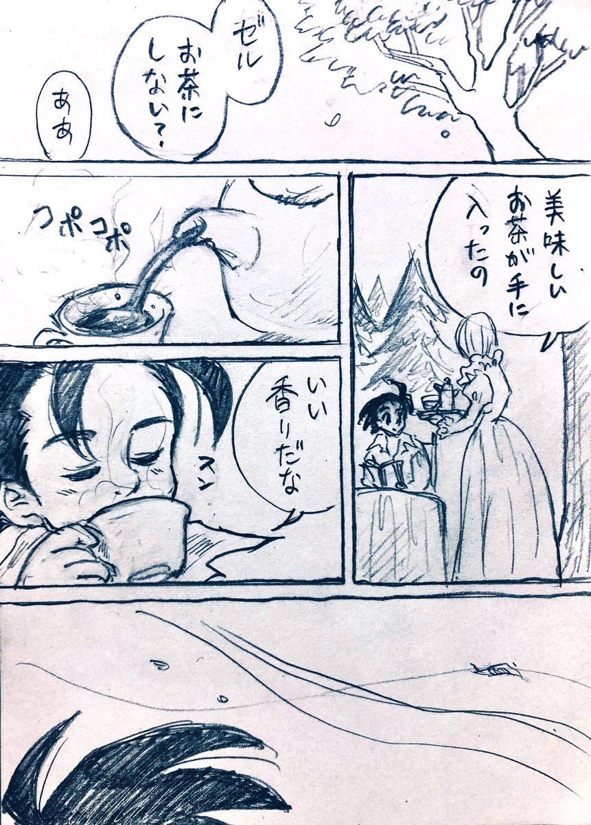 """かや auf Twitter: """"happy birthday キューザック… """""""