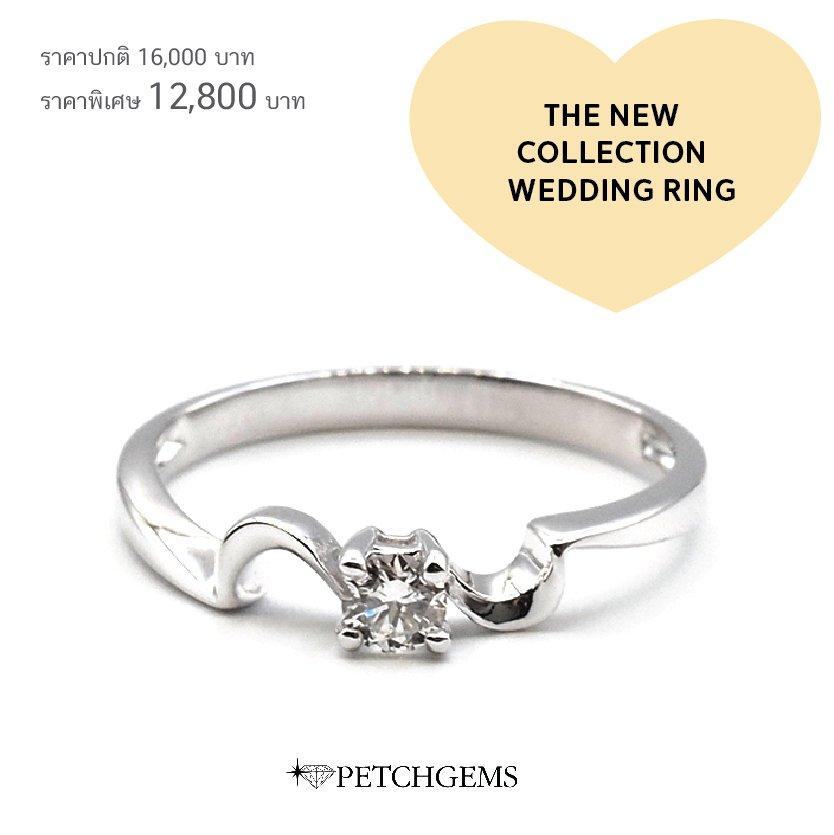 แหวนเพชร เพชร 1 เม็ด สี 95 (I color) vvs1 น้ำหนัก 0.12 กะรัต ราคาปกติ 16,000 บาท ราคาพิเศษ 12,800 บาท  📍เซ็นทรัลพลาซา เชียงใหม่ แอร์พอร์ต ชั้น 2  #เพชรเจมส์ #ร้านเพชรเชียงใหม่ #diamondring #แหวนเพชร #wedding #แหวนเพชรแท้ #แหวนแต่งงาน #แหวนหมั้น