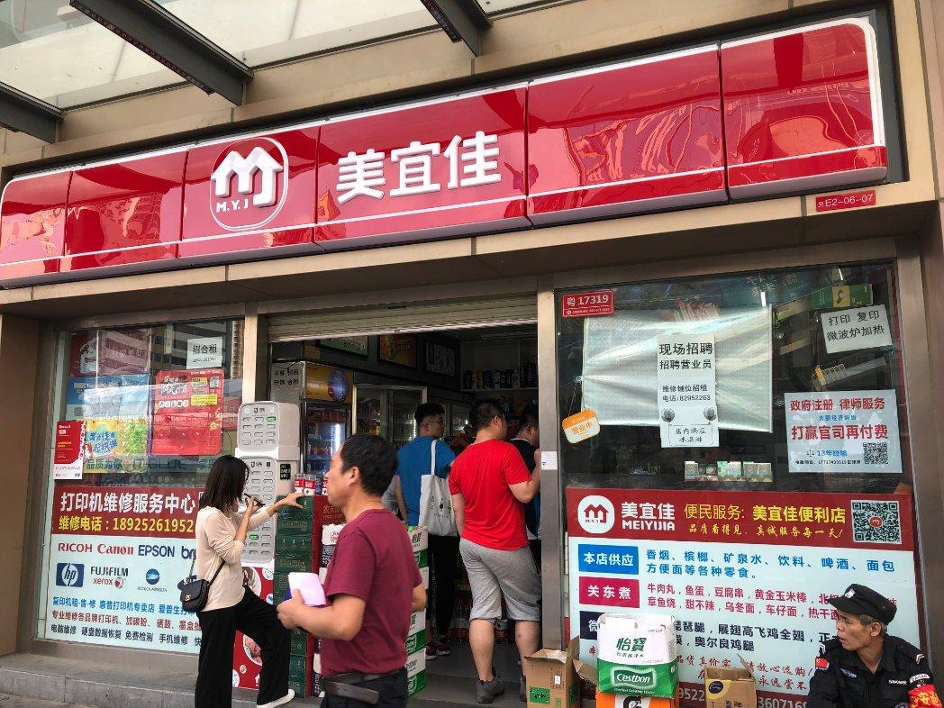 香港の口座が無くても日本発行クレジットカード登録するだけで簡単に使えるAlipay HKを久々に深センで使ってみた7-11やファミマはもちろん、中国ローカルの美宜佳でも使えたし、マックやケンタ、吉野家、真功夫、カルフールなどもOKで意外と使える間接的に日本のクレカ払いになるのもポイント高い