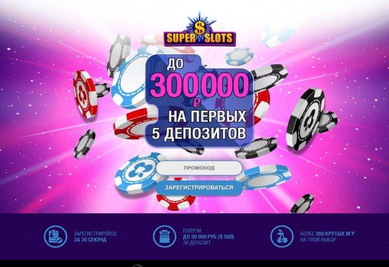 Казино пополнение от 1 рублей ассоциация джокер казино игра