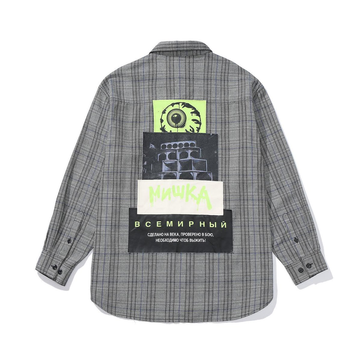 Just restocked some of the favorite pieces of the season! mishkanyc.com
