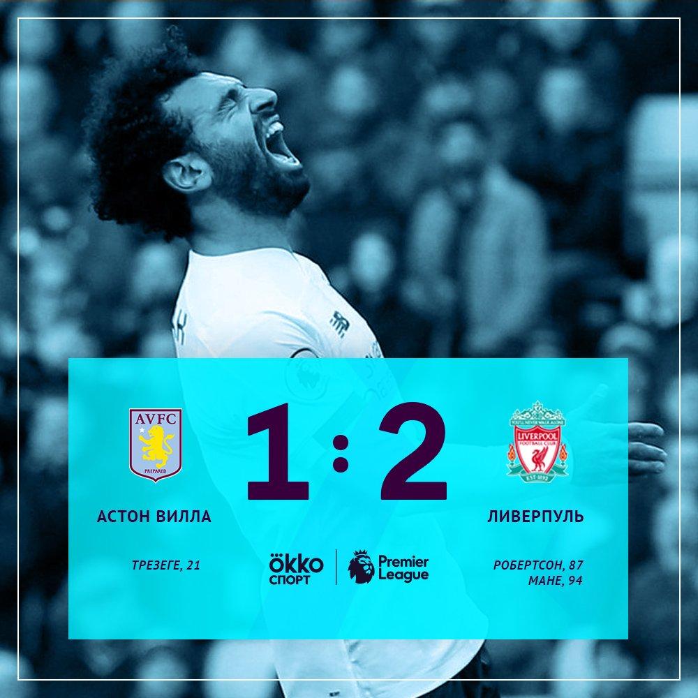PRO Английский футбол on Twitter: