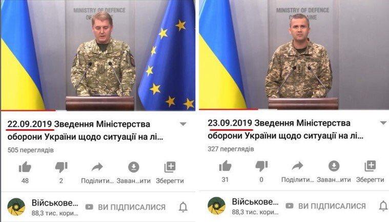 Нового посла Украины в Китае назначат в ближайшее время, - МИД - Цензор.НЕТ 197