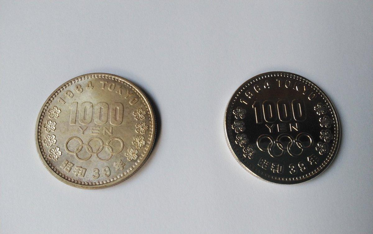 母親の遺品整理したらで出来たので磨いてみました。磨きに使ったタオルは真っ黒になりました。#遺品整理#東京オリンピック#記念硬貨