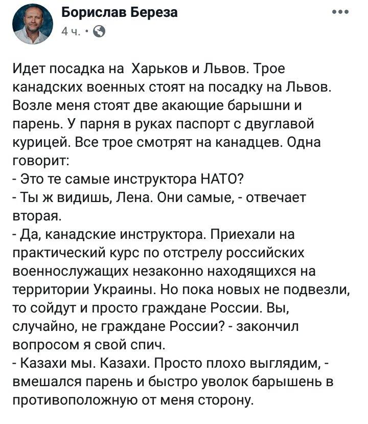 Политику Портнову может не нравиться работа медийщиков, но обнародование личных данных и угрозы недопустимы, - Томиленко - Цензор.НЕТ 3407