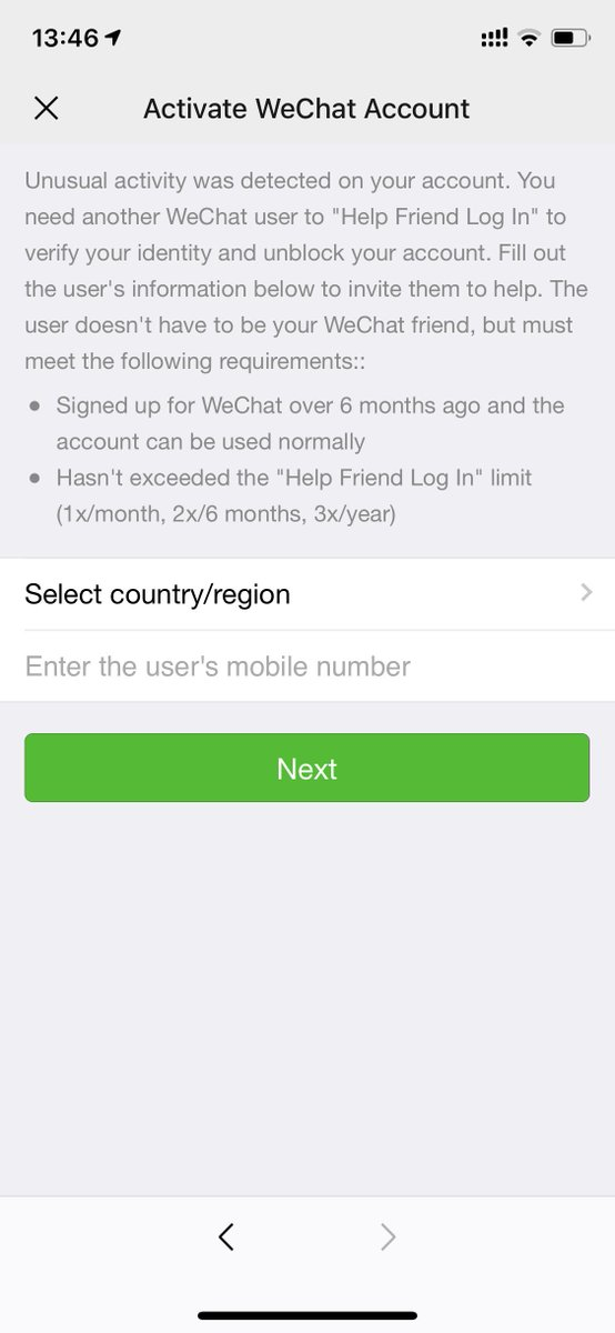 To link qq wechat unable Linking QQ