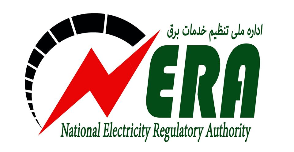 The National Electricity Regulatory Authority is one of the key sectors of the Ministry of Energy and Water, which has been established in the Ministry of Energy and Water's framework to regulate electricity energy services Click the link for more info https://www.facebook.com/MEW.AF/posts/2459214014195964…