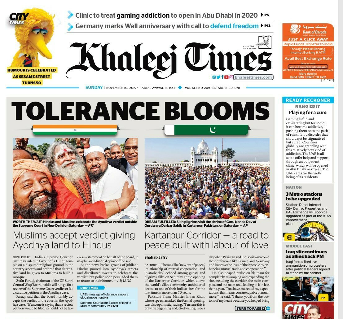 "DEBJIT SINHA on Twitter: ""A lesson for Indian media fraternity from a #Gulf  newspaper. Positivity, responsibility, accuracy- This is how you approach a  sensitive issue. Thanks @khaleejtimes #AyodhaVerdict #AYODHYAVERDICT  #AyodhyaJudgment #RamMandir ..."
