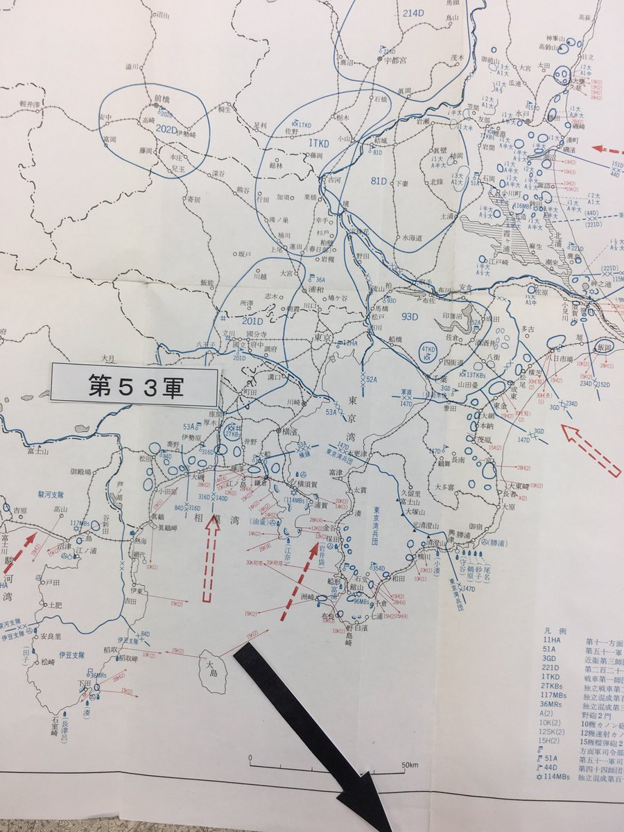 終戦間際に本土決戦に備えた軍や砲などの配置を示す地図。@防衛研究所