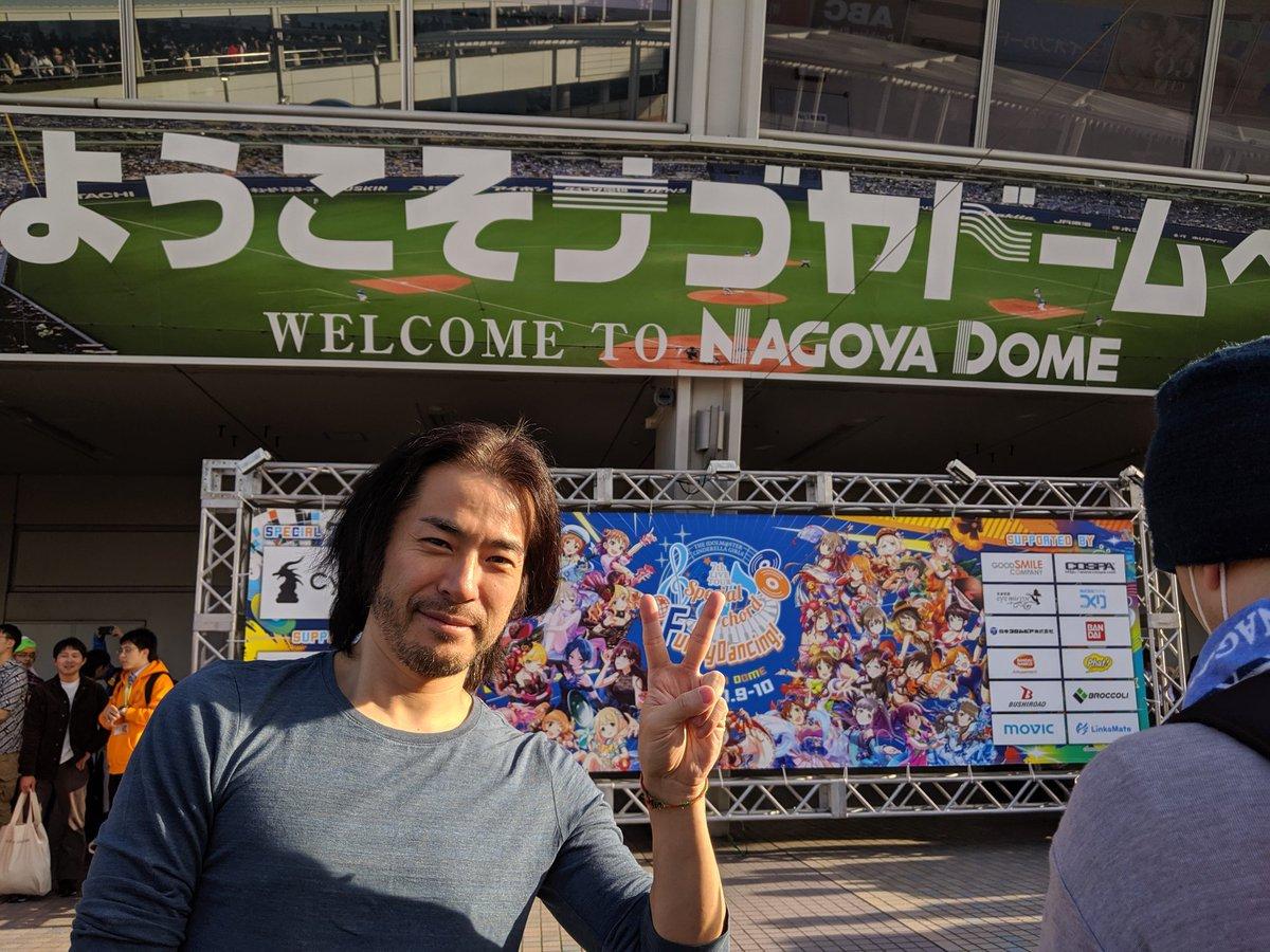 ナゴヤドーム着いたよ!