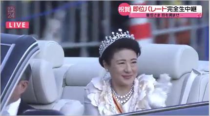 tweet  海外メディアも驚いた\u2026天皇皇后両陛下の祝賀パレードが
