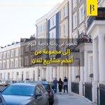 Image for the Tweet beginning: تابعونا اليوم في رحلة خاصة