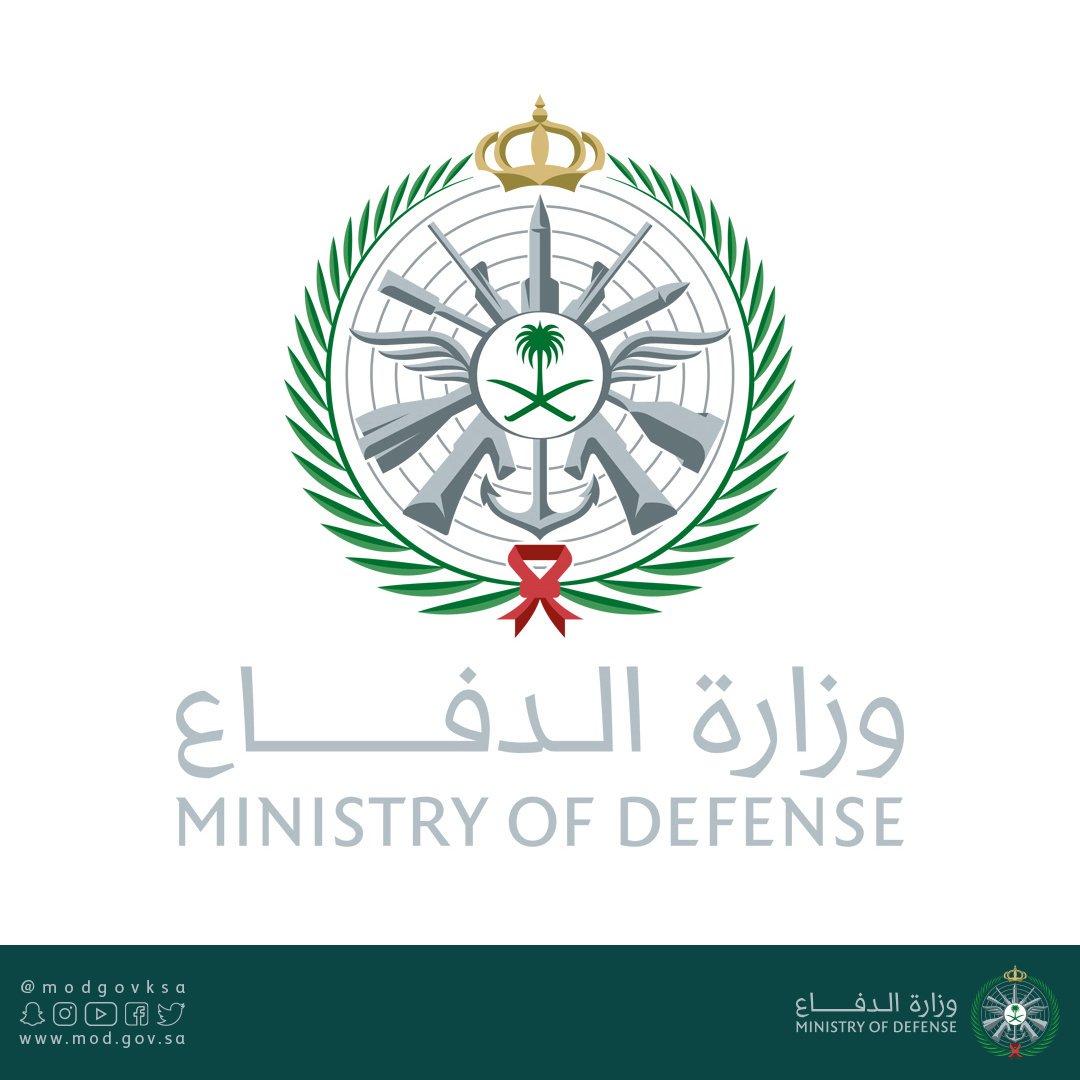 وزارة الدفاع Twitterissa تعلن وزارة الدفاع عن نتائج القبول المبدئي للمتقدمين على وظائف إدارة التشغيل والصيانة للمنشآت العسكرية Https T Co 7ohqw4grkq Https T Co Xyq4lpktt1