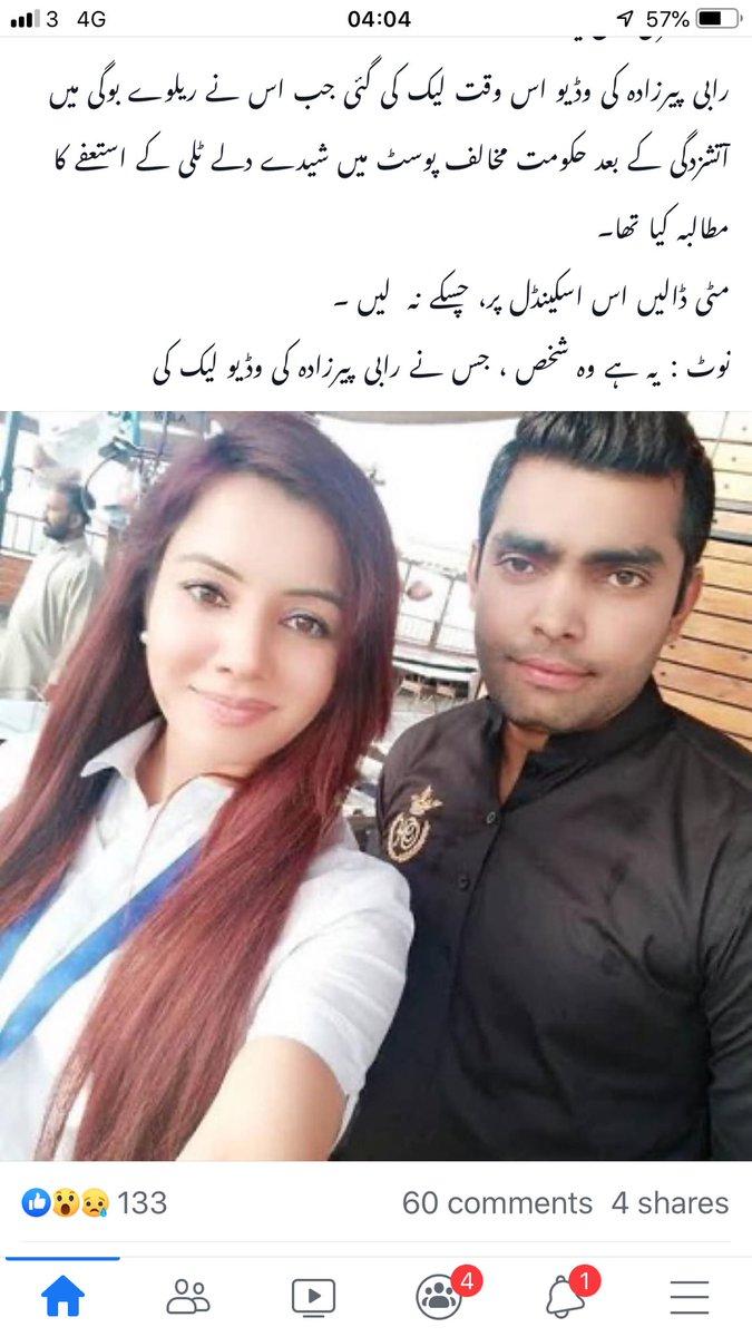 Arif Aajakia On Twitter Shahzad Nasir Is A Nationalist Punjabi He Writes On Fb That Umar Ukmal Leaked Rabi S Private Pics Videos Rabi Pirzada Tweeted Against Shkhrasheed Also Against Gafoora