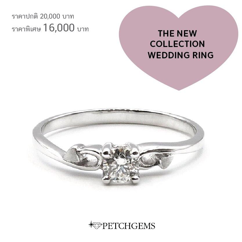 แหวนเพชร เพชร 1 เม็ด สี 95 (I color) vvs1 น้ำหนัก 0.18 กะรัต ราคาปกติ 20,000 บาท ราคาพิเศษ 16,000 บาท  📍เซ็นทรัลพลาซา เชียงใหม่ แอร์พอร์ต ชั้น 2   #เพชรเจมส์ #ร้านเพชรเชียงใหม่ #diamondring #แหวนเพชร #wedding #แหวนเพชรแท้ #แหวนแต่งงาน #แหวนหมั้น