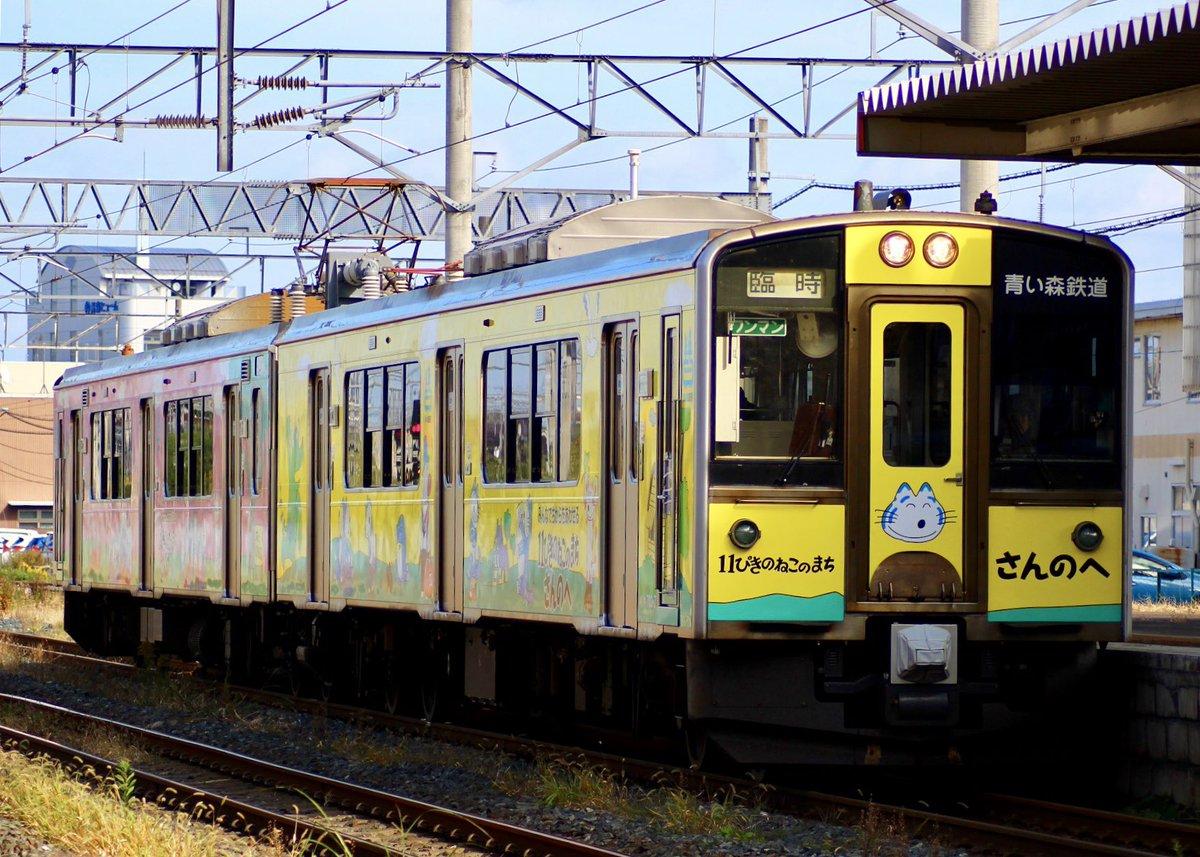 森 状況 青い 鉄道 運行