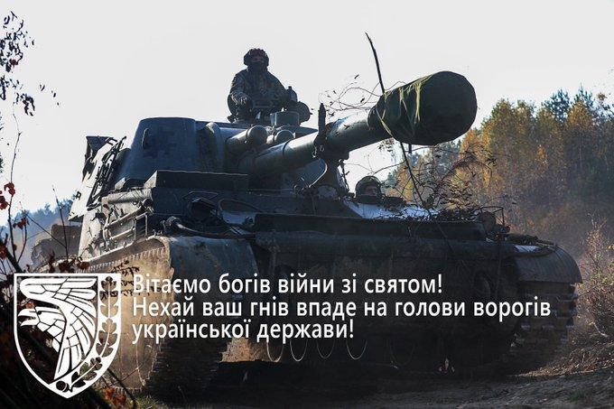 Командующий ОС Кравченко поздравил воинов с Днем инженерных войск, а также с Днем ракетных войск и артиллерии - Цензор.НЕТ 8567