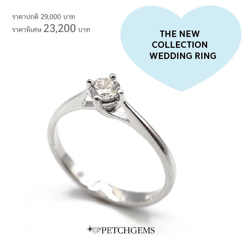 แหวนเพชร เพชร 1 เม็ด สี 95 (I color) vvs1 น้ำหนัก 0.23 กะรัต ราคาปกติ 29,000 บาท ราคาพิเศษ 23,200 บาท   📍เซ็นทรัลพลาซา เชียงใหม่ แอร์พอร์ต ชั้น 2  #เพชรเจมส์ #ร้านเพชรเชียงใหม่ #diamondring #แหวนเพชร #wedding #แหวนเพชรแท้ #แหวนแต่งงาน #แหวนหมั้น