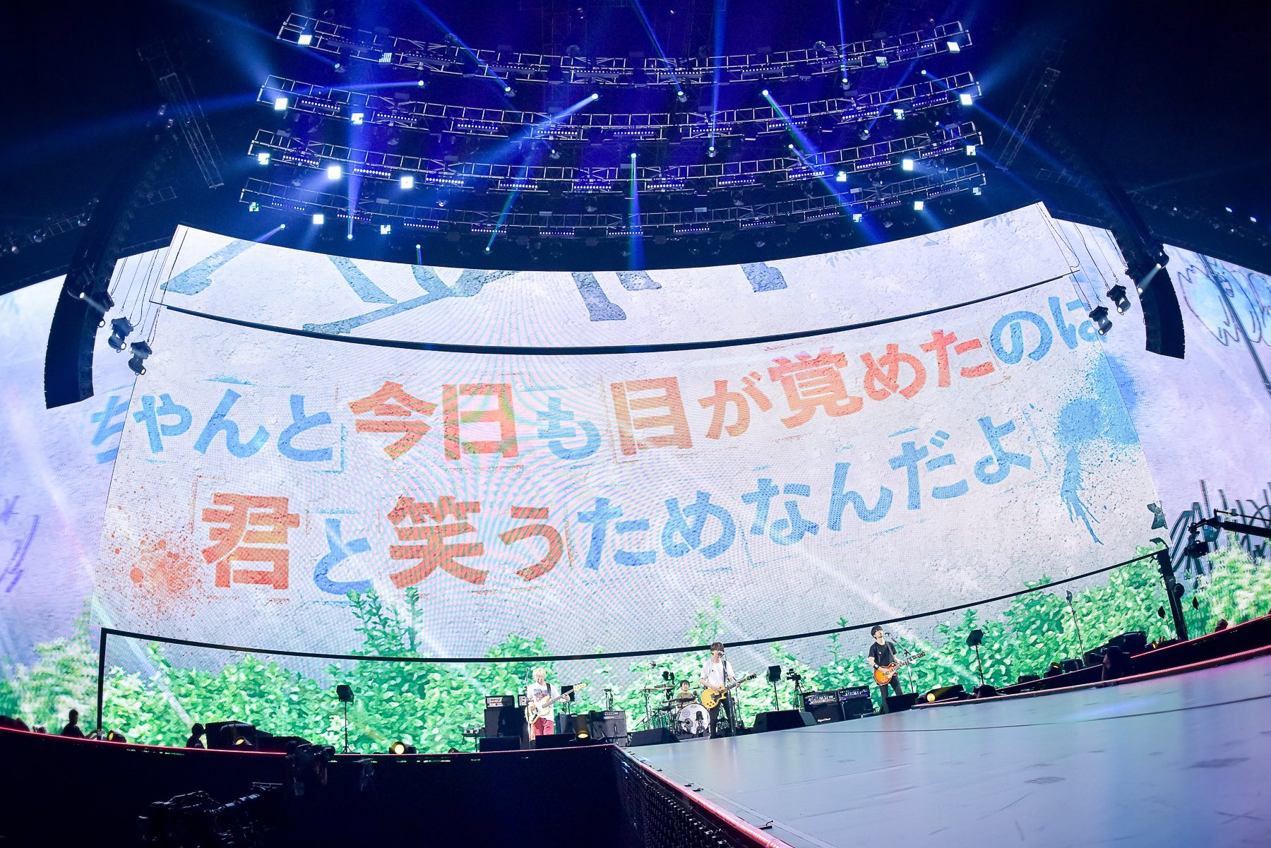 aurora ark 新世界 BUMP OF CHICKEN ライブ動画