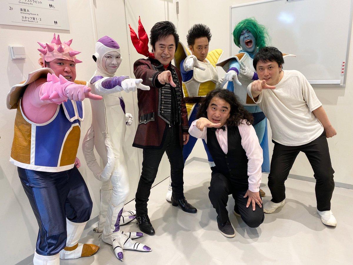 ドラゴンボール芸人 動画