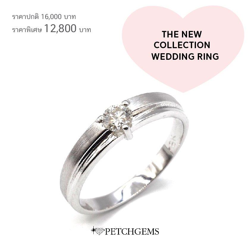 แหวนเพชร เพชร 1 เม็ด สี 95 (I color) vvs1 น้ำหนัก 0.15 กะรัต ราคาปกติ 16,000 บาท ราคาพิเศษ 12,800 บาท  📍เซ็นทรัลพลาซา เชียงใหม่ แอร์พอร์ต ชั้น 2  #เพชรเจมส์ #ร้านเพชรเชียงใหม่ #diamondring #แหวนเพชร #wedding #แหวนเพชรแท้ #แหวนแต่งงาน #แหวนหมั้น