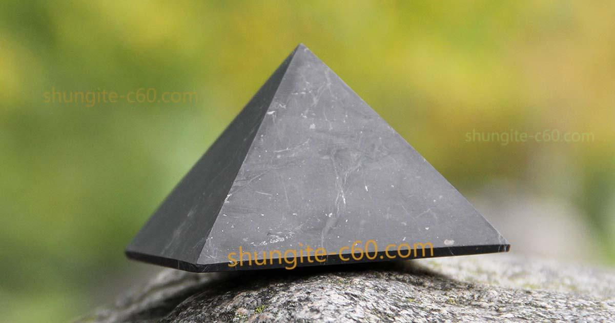 Pendant Shungite Triangle Man C60 Fullerenes Karelia EMF protection