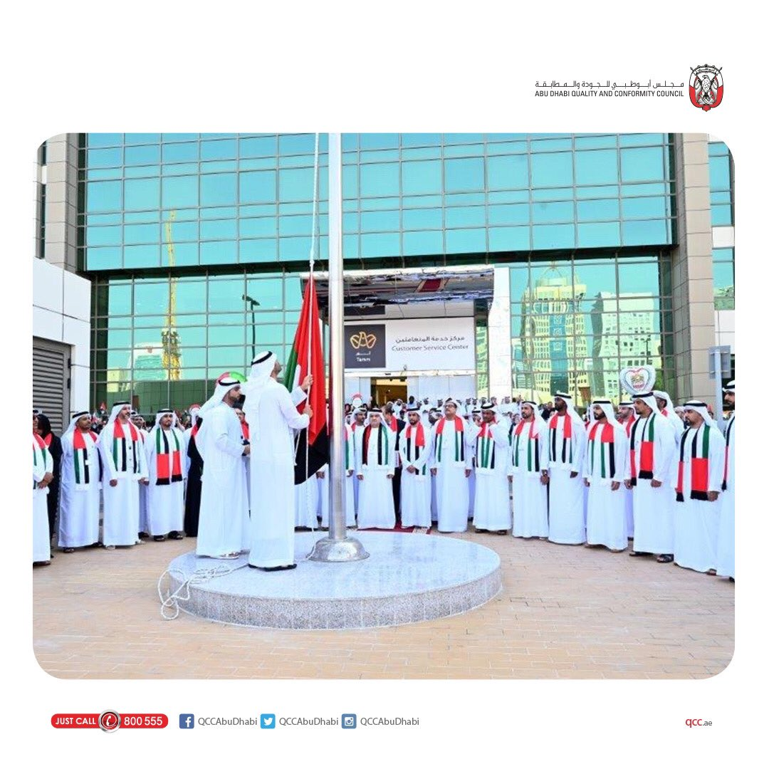 Highlights from today's Flag Day celebrations along with the Department of Economic Development and the Abu Dhabi Council for Economic Development. #qcc #uaeflagday #uae  @AbuDhabiDED @_ADCED https://t.co/2MycaKlcik