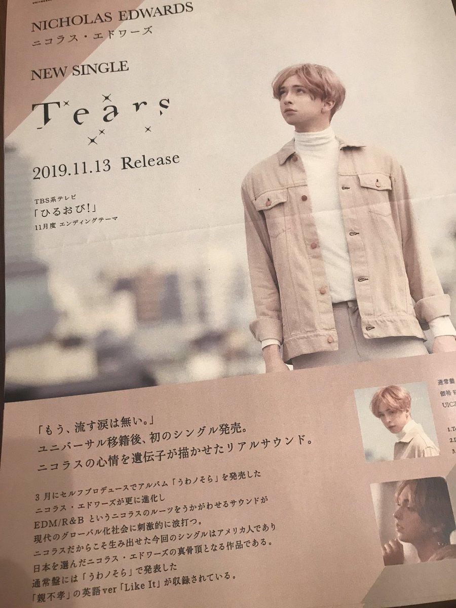 ジャパン ユニバーサル ミュージック