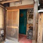 スチームパンク好きの方は是非行ってみて!京都のPunk a vaporeというカフェのギャップが凄い!