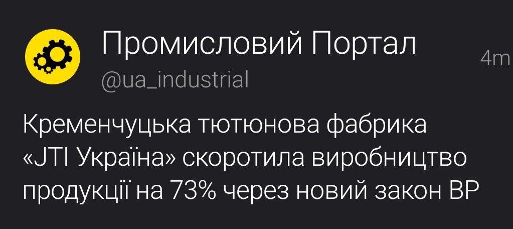 Бюджет на 2020 рік потрібно переглянути, - Шмигаль - Цензор.НЕТ 2898