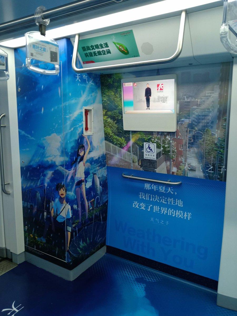 ワロタ すげぇ気合 内装 マジックミラー号感 流石バブル経済に関連した画像-05