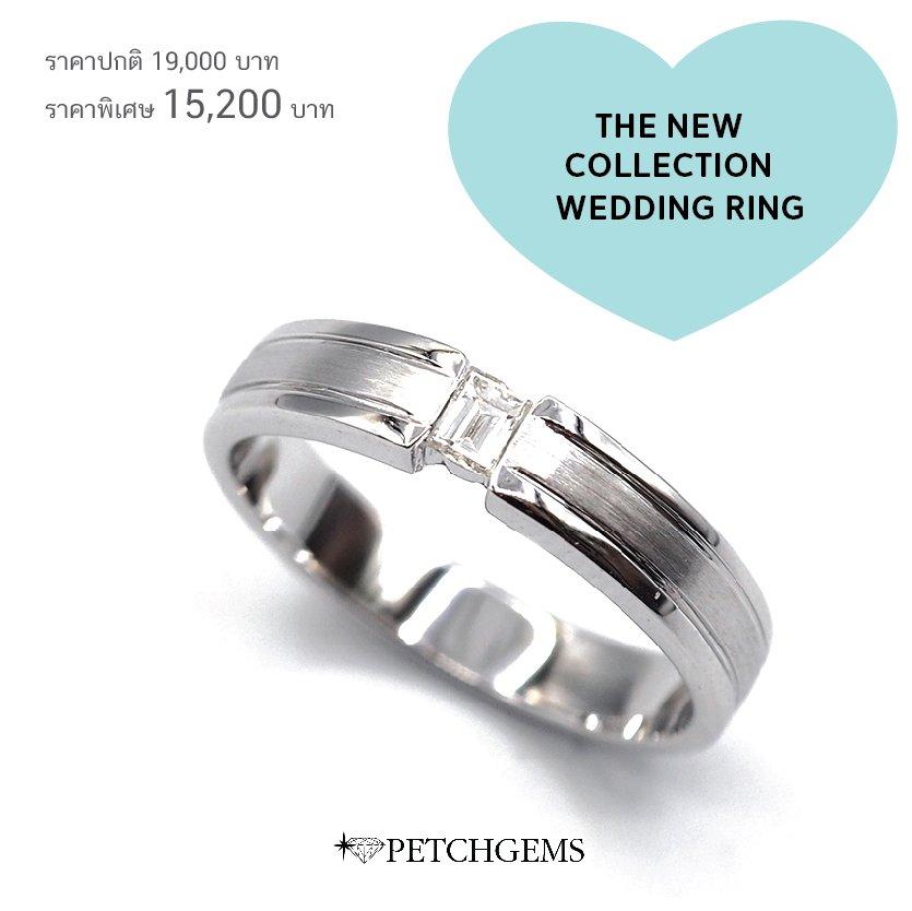 แหวนเพชร เพชรสี่เหลี่ยม 1 เม็ด สี 95 (I color) vvs1 น้ำหนัก 0.08 กะรัต ราคาปกติ 19,000 บาท ราคาพิเศษ 15,200 บาท  📍เซ็นทรัลพลาซา เชียงใหม่ แอร์พอร์ต ชั้น 2   #เพชรเจมส์ #ร้านเพชรเชียงใหม่ #diamondring #แหวนเพชร #wedding #แหวนเพชรแท้ #แหวนแต่งงาน #แหวนหมั้น