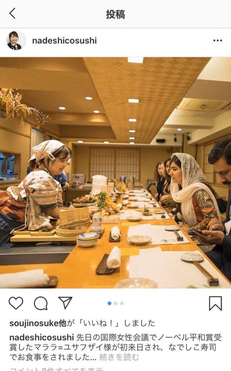 【ネット】女寿司職人、ノーベル平和賞受賞者の食事会で不衛生なことをしてしまう(写真あり)