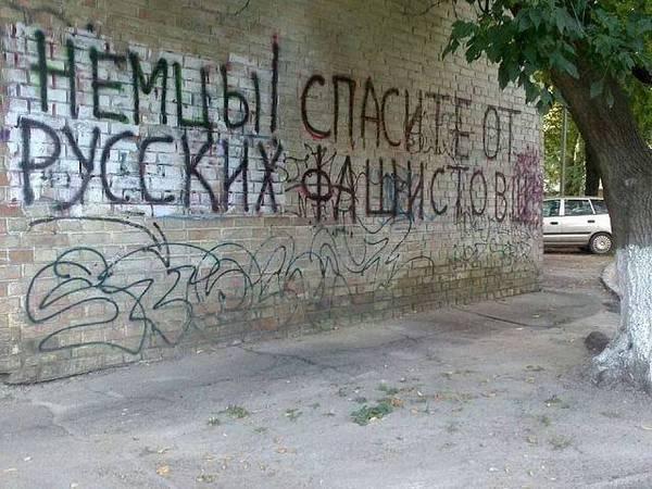 """Україна готова до зустрічі в """"нормандському форматі"""", - Пристайко - Цензор.НЕТ 486"""