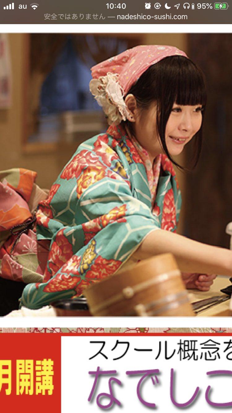 なでしこ寿司 店員の袖がまな板についている画像