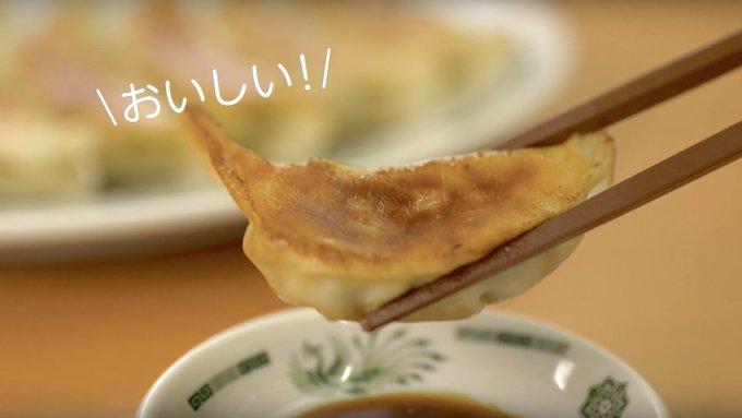 hidakaya_tweetの画像