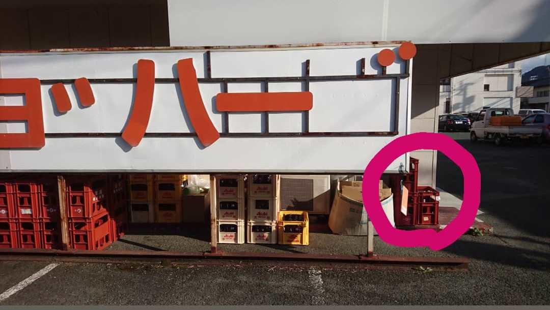 ンョ゛ハー゛@ショッパーズ長浜店公式アカウント (@nagahama_sp
