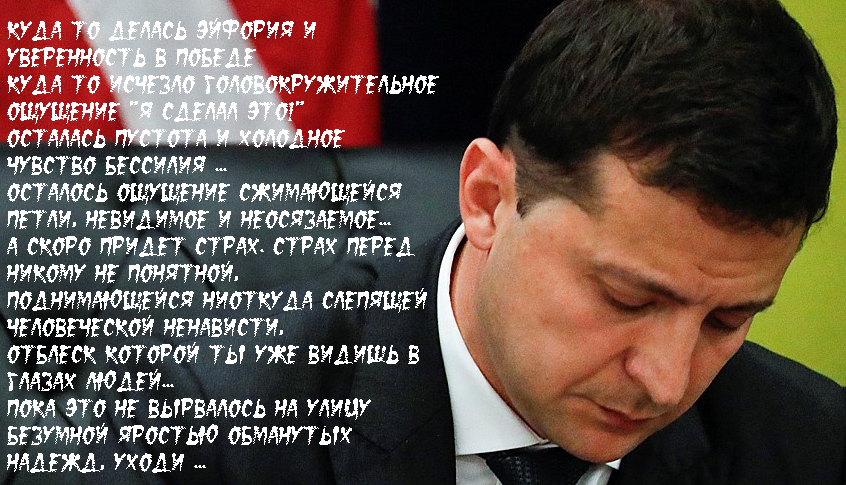 Жодних розмов з олігархами про відновлення інфраструктури на Донбасі поки не велося, - Криклій - Цензор.НЕТ 6252