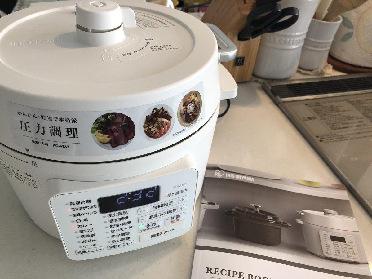 鍋 アイリス オーヤマ レシピ 圧力
