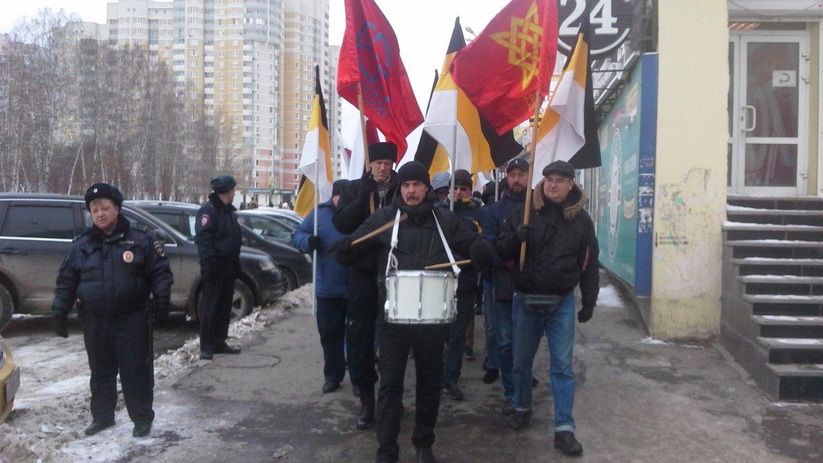 Русский марш 2019