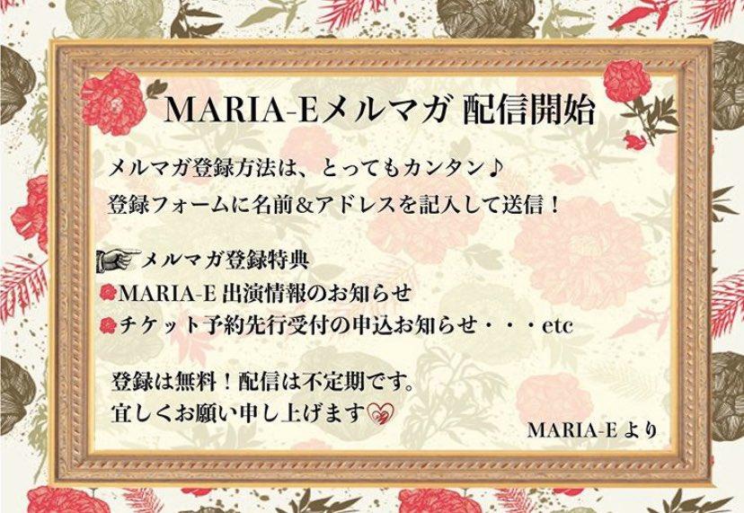 MARIA-E (@mjmemjme) | Twitter